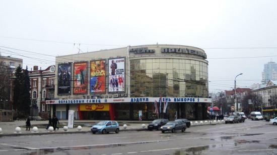 В Воронеже из-за конфликта совладельцев в кинотеатр «Пролетарий» нагрянул ЧОП
