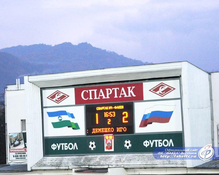 ВИДЕО: Курьёзный гол, незабитый пенальти и другие моменты матча «Спартак» – «Факел»