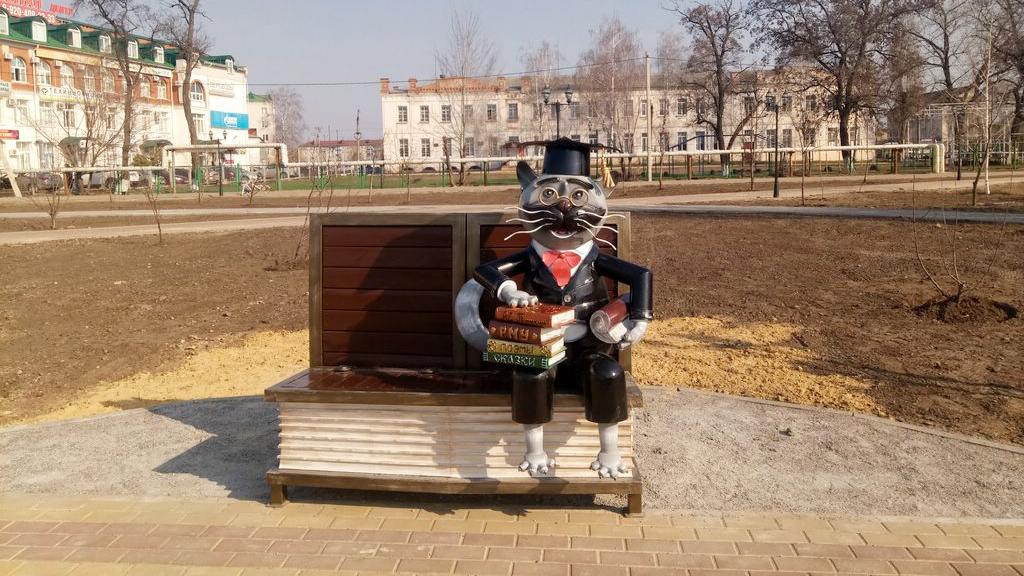 В Воронежской области появился арт-объект в виде учёного кота