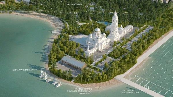 Проектировка Центра гребного и парусного спорта в Воронеже обойдётся в 55 млн рублей