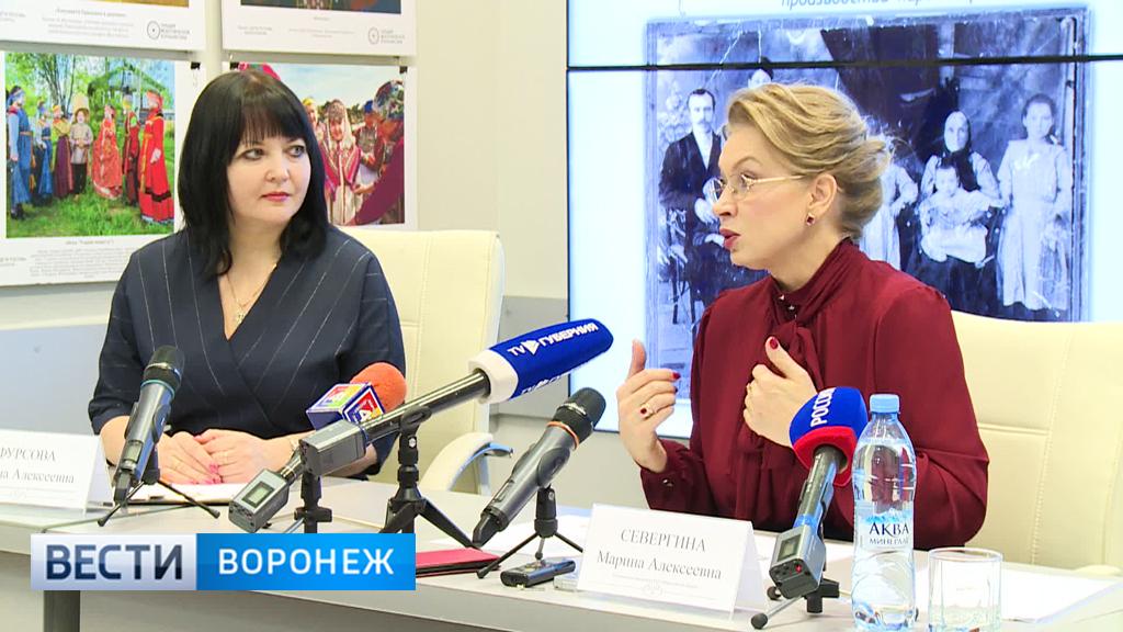Единый реестр народонаселения создадут в Воронежской области к 2020 году