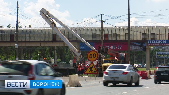На въезде в Воронеж демонтировали линии электропередач