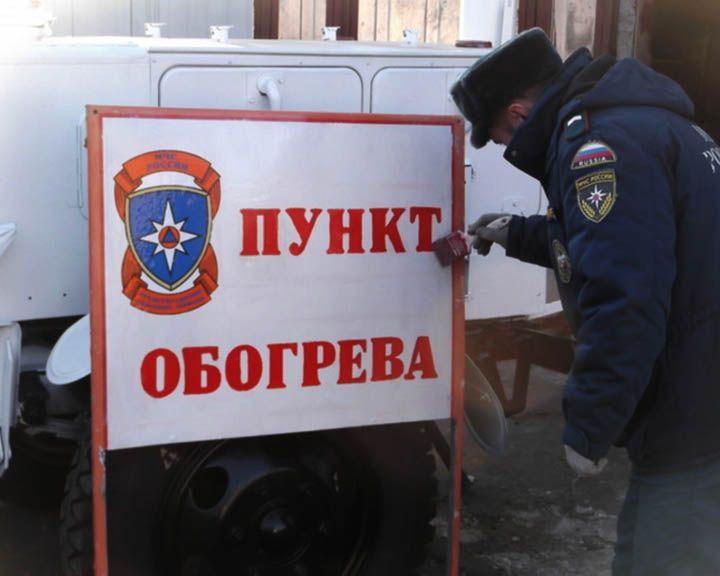Водителям напомнили про пункты обогрева в Воронежской области и тех, кто может прийти на помощь (КООРДИНАТЫ)
