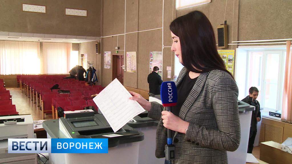Корреспонденты «Вести-Воронеж» испытали автоматическую проверку бюллетеней