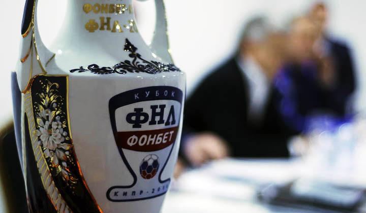 Воронежский «Факел» примет участие в Кубке ФНЛ на Кипре