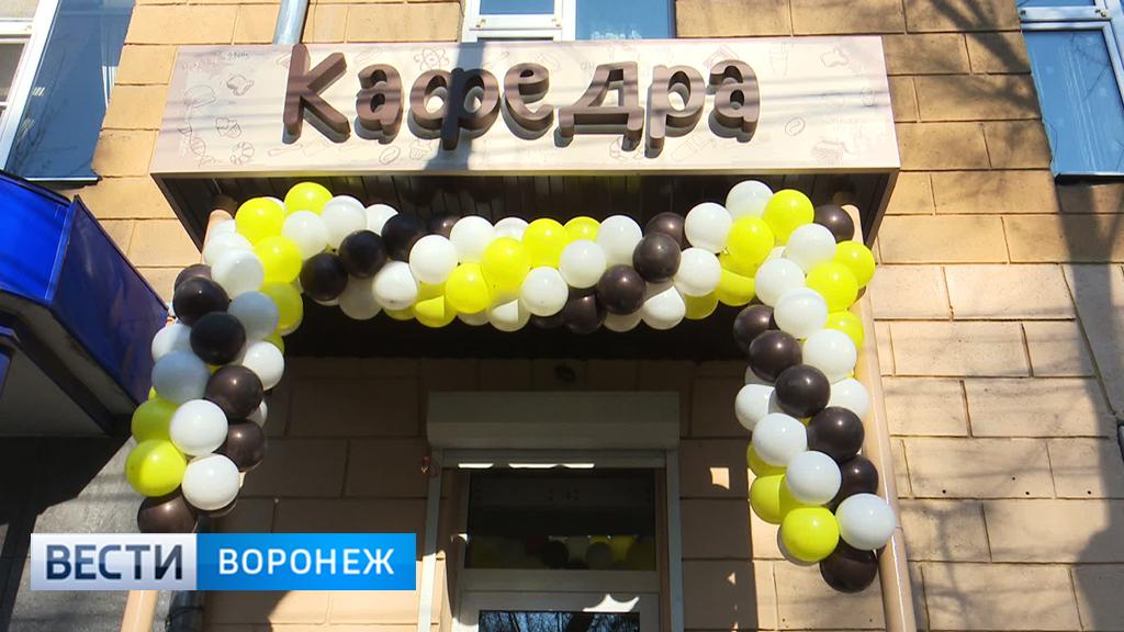 Жильцы многоэтажки в центре Воронежа против кафе в их доме