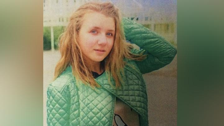 СК попросил помощи в поисках пропавшей в Воронеже 14-летней школьницы