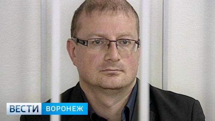 Признался в незаконном бизнесе. Дело о взятках главного архитектора Воронежа дошло до суда