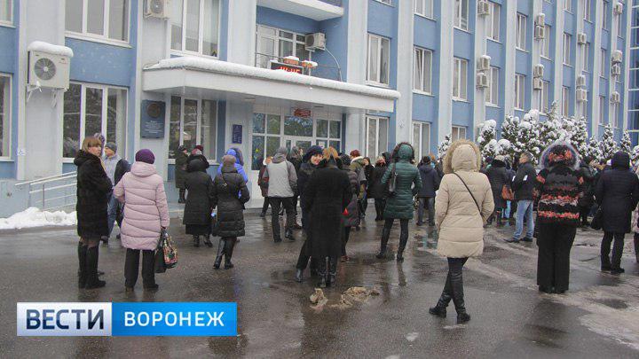 «РВК-Воронеж»: информация о минировании здания оказалась ложной