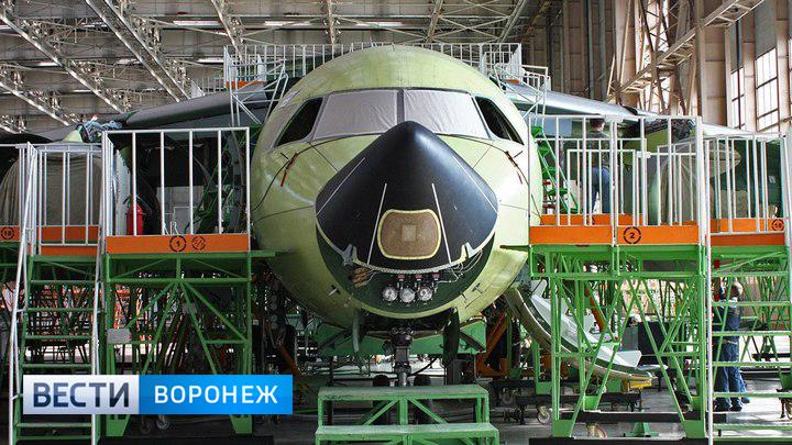 Воронежский авиазавод прокомментировал сообщения о прекращении производства Ан-148