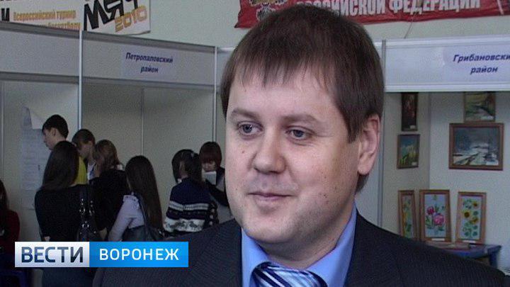 Управление делами Воронежской области возглавил Александр Кучеренко