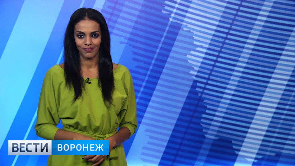 Прогноз погоды с Фантой Диоп на 14.12.17