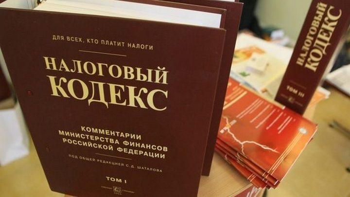 Силовики поймали налоговика при получении 650 тыс. рублей от воронежской фирмы