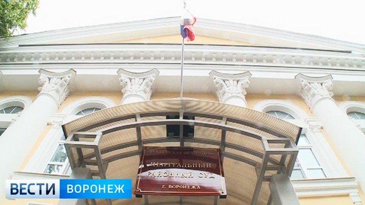 Воронежский суд отправил в колонию начальника отдела судебного департамента Липецкой области