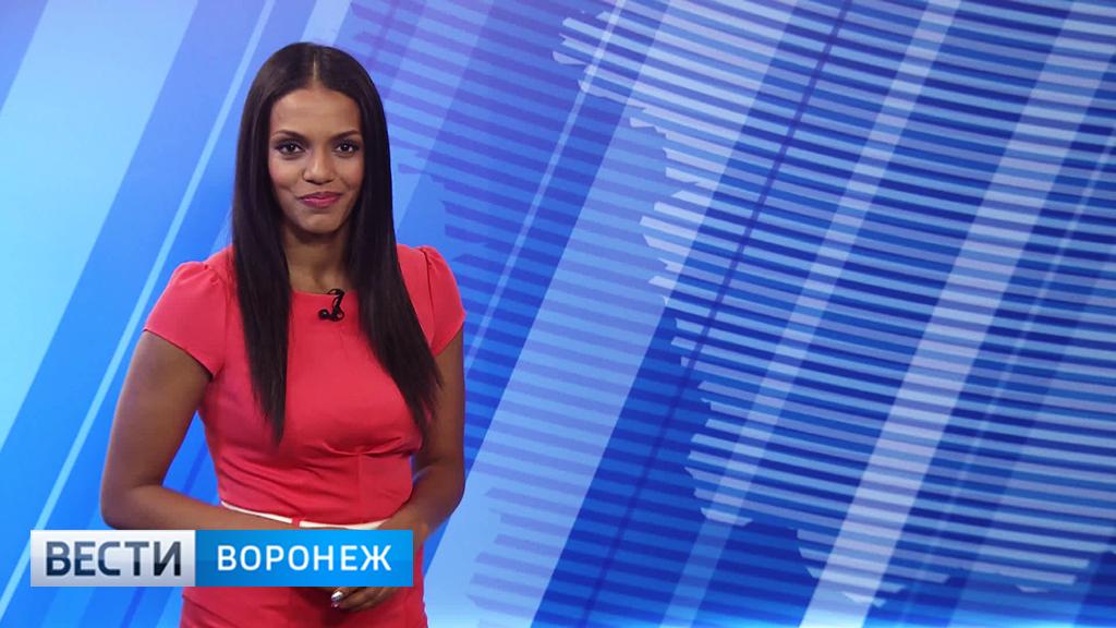Прогноз погоды с Фантой Диоп на 18.01.18