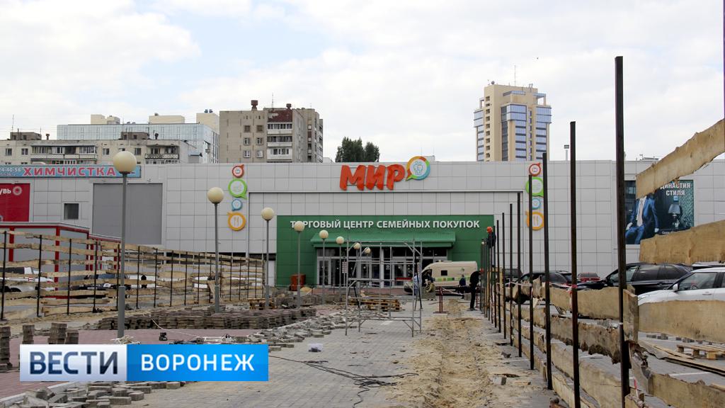 На парковке ТЦ «Мир» в Воронеже появится ярмарка