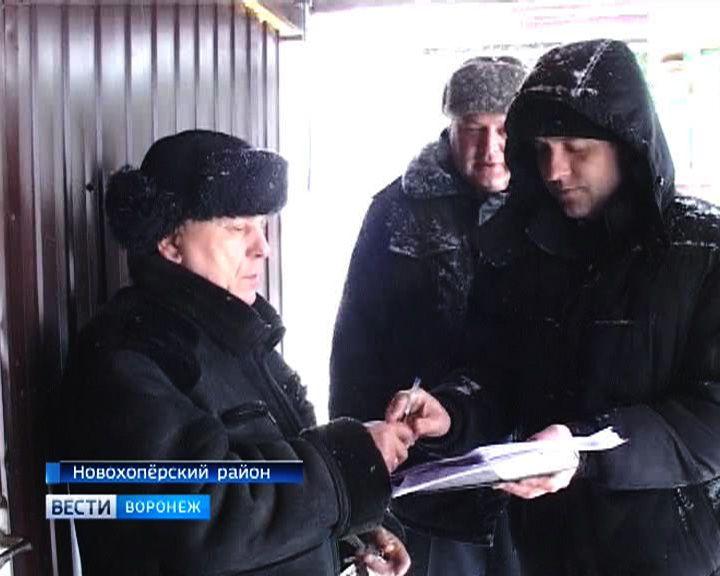 В Новохопёрском районе спецбригады выявляют нарушителей карантина по АЧС