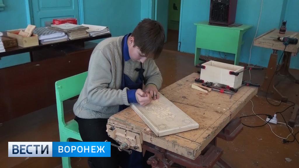 В Воронежской области спецшкола получила грант в 2 млн рублей