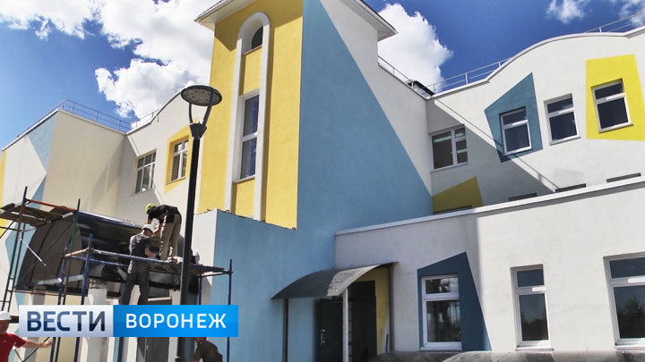 В Воронеже появится несколько новых школ и детских садов
