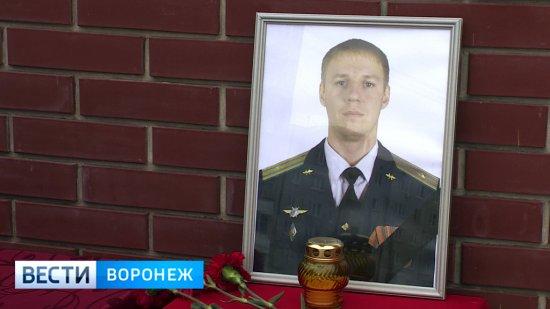 Президент Сербии через Сергея Лаврова передал письмо семье погибшего воронежского лётчика