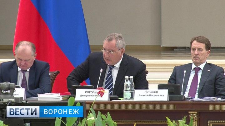 Дмитрий Рогозин на конференции в Воронеже заявил о сокращении доли военных заказов