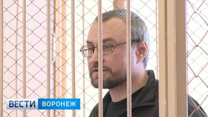 Воронежец получил 13 лет тюрьмы за организацию банды, разбои на инкассаторов и почтовика