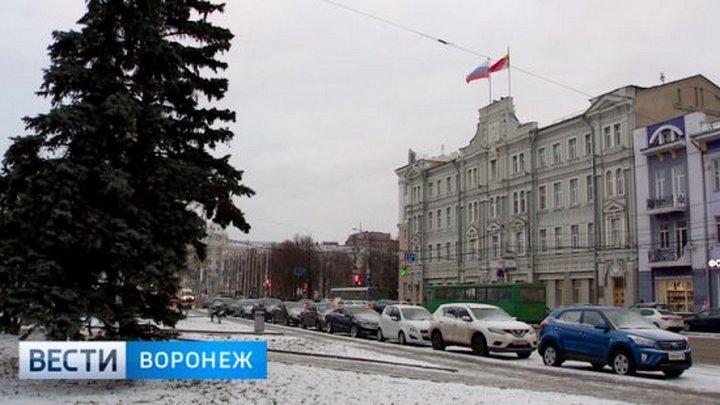 В Воронеже стартовал конкурс по отбору кандидатов на должность мэра