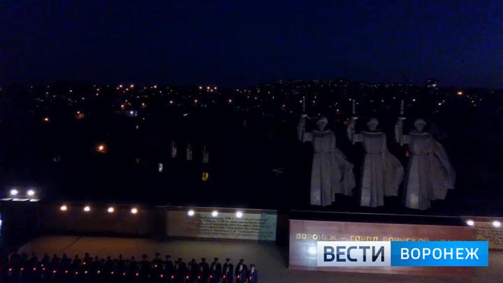 Воронежские полицейские показали аэросъёмку ночной акции памяти со свечами