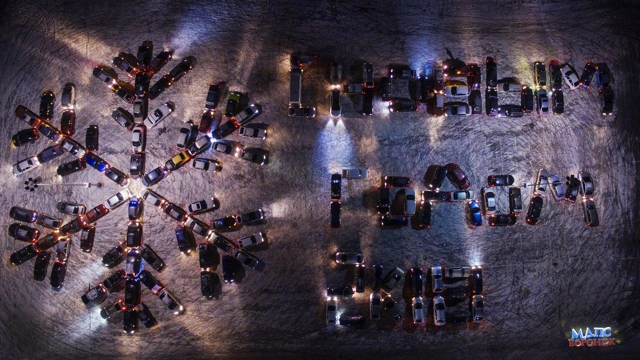 Воронежские автомобилисты в честь Нового года выстроили гигантскую снежинку из машин