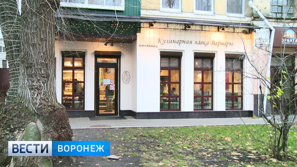 Воронежская кулинарная лавка «Варвары» победила в споре о недобросовестной конкуренции