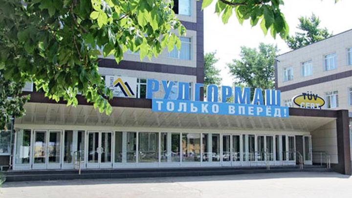 ВВоронеже суд оштрафовал директора «Рудгормаша» заневыплату сотрудникам 23 млн руб.