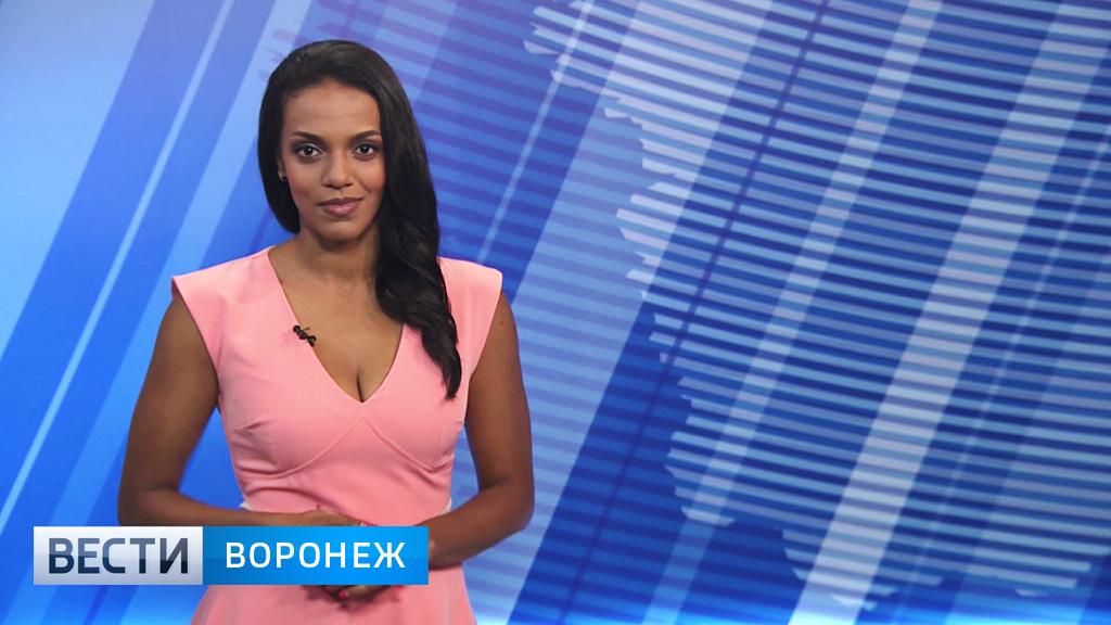 Прогноз погоды с Фантой Диоп на 29.06.17