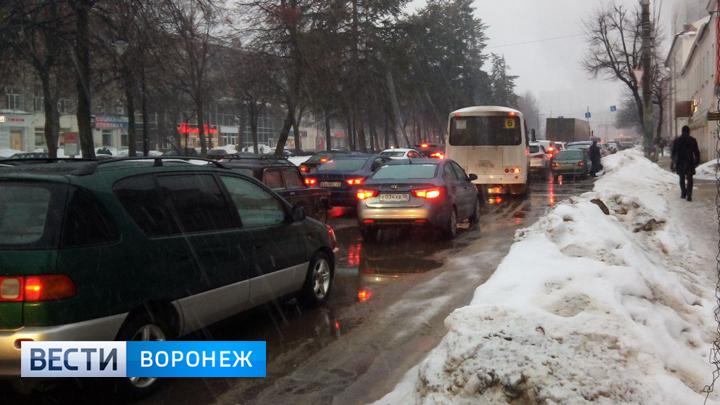 Воронеж сковали 9-балльные пробки
