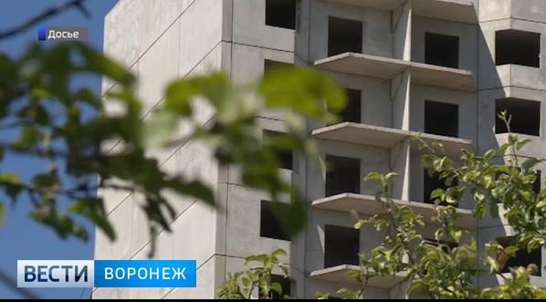 Принадлежащую «Выбору» землю в яблоневом саду Воронежа потребуют вернуть государству