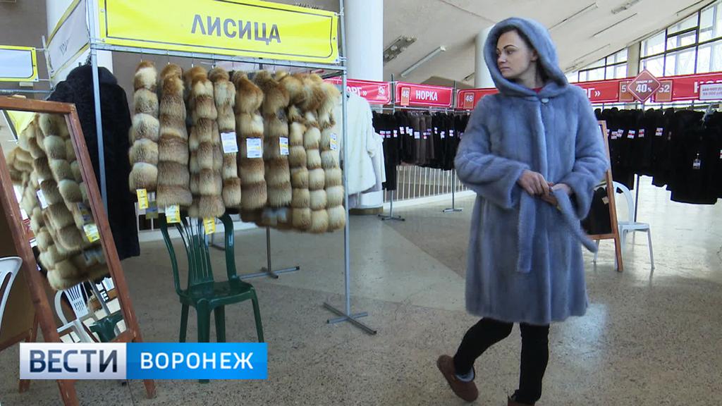 Воронежцы найдут на Новоторжской ярмарке шубы на любой вкус