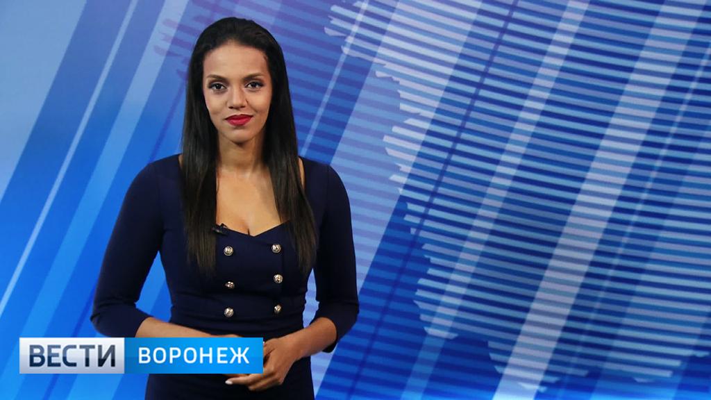 Прогноз погоды с Фантой Диоп на 27.04.18