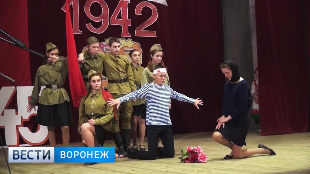 В Воронежской области празднуют 75-летие военной операции «Малый Сатурн»