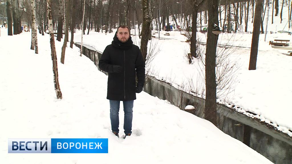 Прогноз погоды с Ильёй Савчуком на 16.02.18