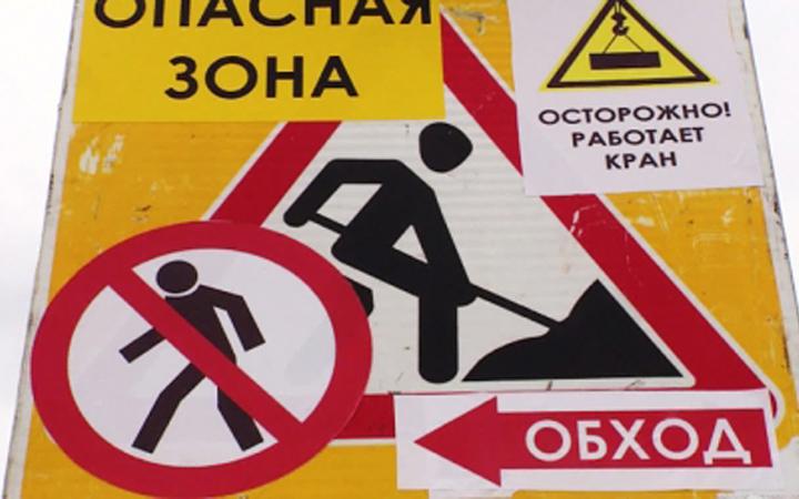 В Воронеже путепровод на улице 9 Января закрыли для пешеходов