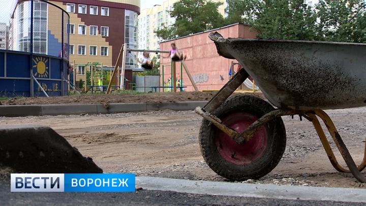 В Воронеже стартовали общественные слушания по программе благоустройства дворов