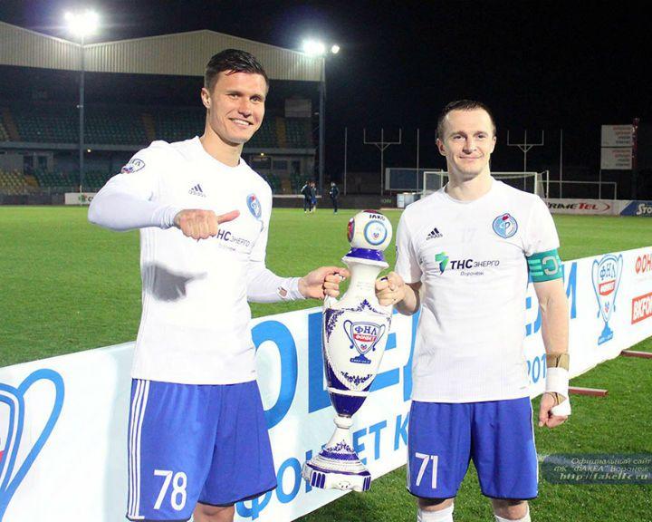 Воронежский «Факел» впервые стал обладателем Кубка Футбольной Национальной Лиги