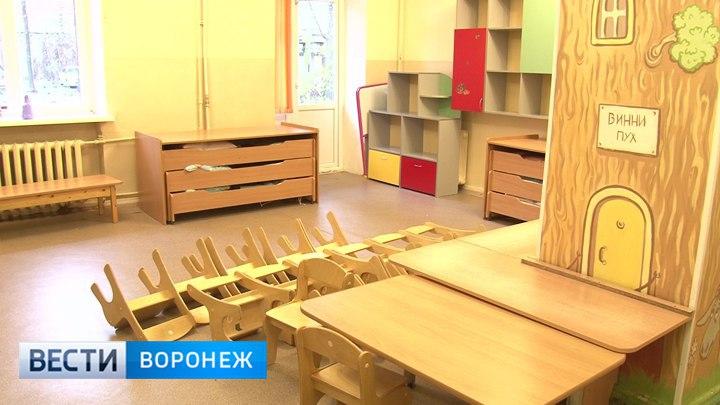 В Воронеже после скандала с ртутью и жалобы на еду уволили заведующую детсадом