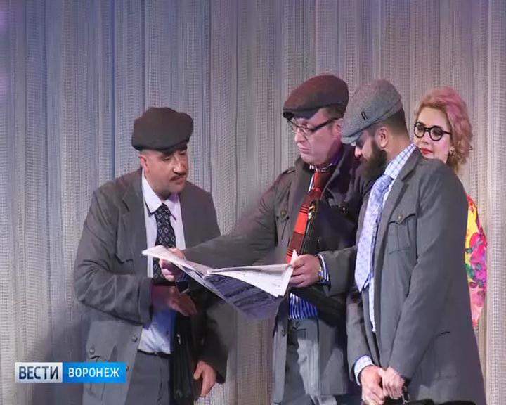 Воронежские бизнесмены сыграли комедийный спектакль в поддержку одарённых детей