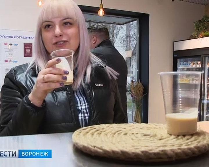 Воронежская ряженка признана лучшей и народными экспертами, и специалистами