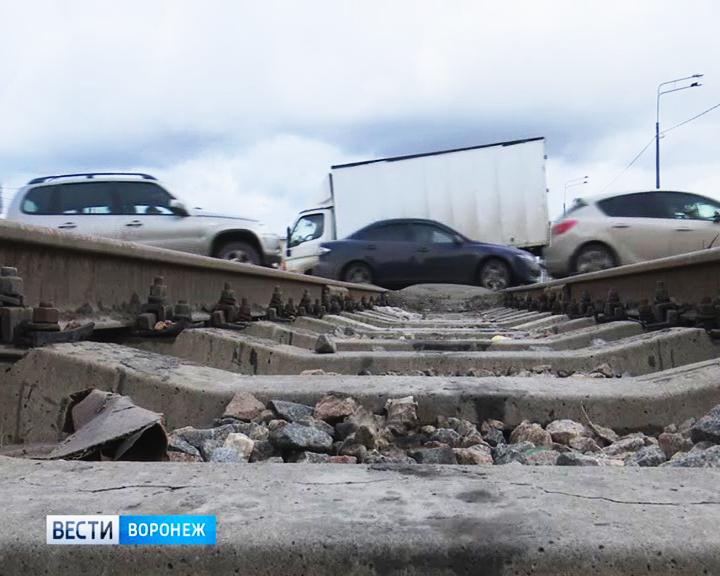 Из-за закрытия 11 незаконных железнодорожных переездов в Воронеже станет ещё больше пробок?