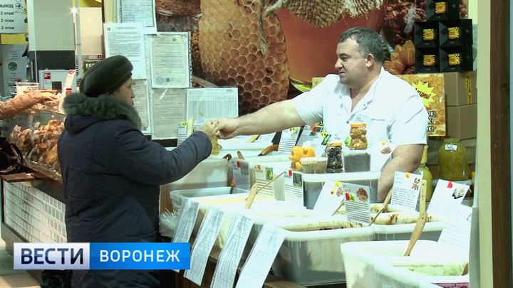 На Центральном рынке Воронежа можно найти «золото» Алтая