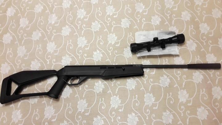 ВВоронежской области школьница случайно ранила себя изпневматической винтовки