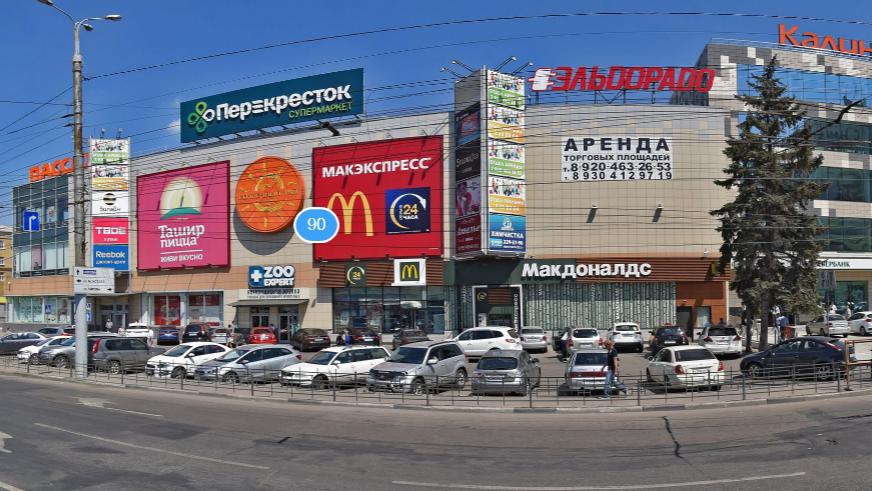 В центре Воронежа из-за угрозы взрыва эвакуировали «Макдоналдс»