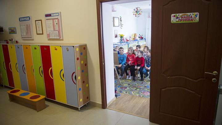 Воронежская область получит 1,4 млрд рублей на создание допмест в детских садах