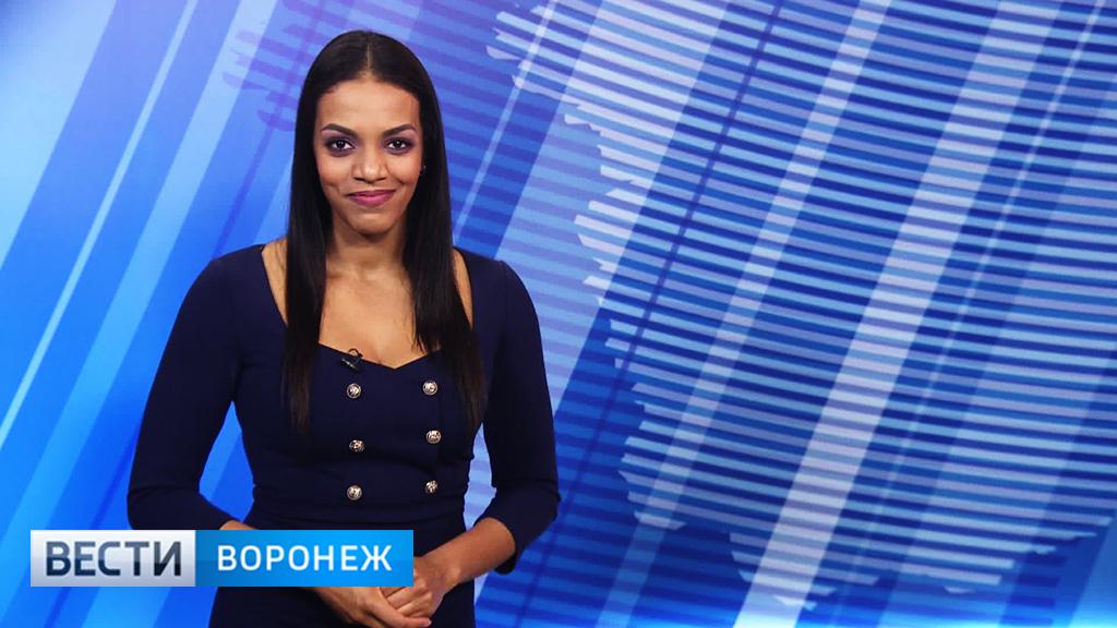 Прогноз погоды с Фантой Диоп на 22.02.18